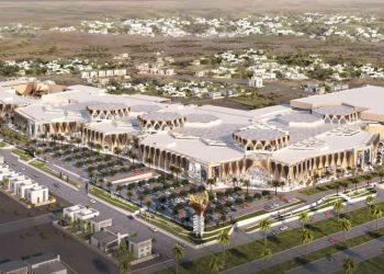 Al Araimi Walk Oman - Venture Gulf